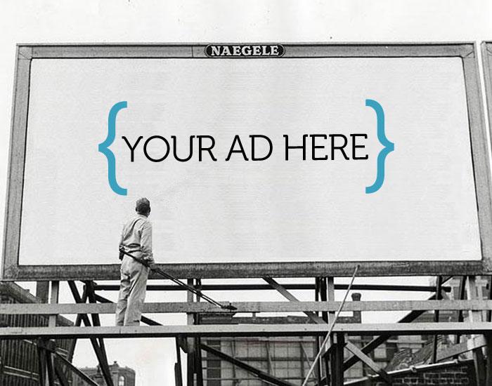 blog giveaway: sidebar ad